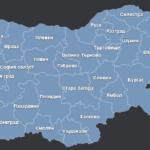 Онкологична Карта на България към 2020 г.